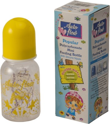 Love Baby BB11 Yellow - 125 ml