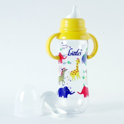 Littles Royal Maxi Yellow Feeding Bottle - 250 ml