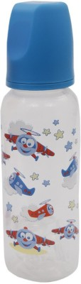 Born Babies Feeding Bottle - 250 ml