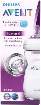Philips Avent Natural - 330 ml(White)