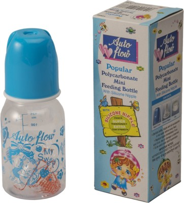 Love Baby BB11 Blue - 150 ml