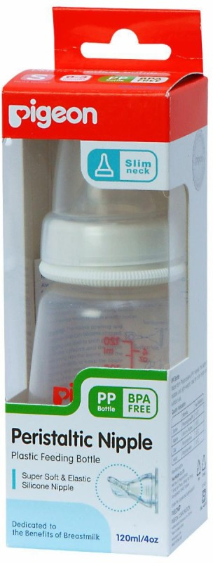 Pigeon Peristaltic Nursing Bottle Kpp 120ml (White) Nipple - 120 ml(White)