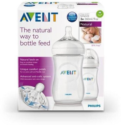 Avent Natural 260ml twin pack - 260 ml