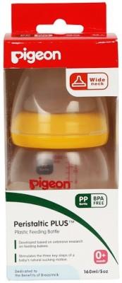 Pigeon Queen Feeder - 160 ml