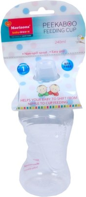 Morisons Baby Dreams Peekaboo Sipper - Blue - 240