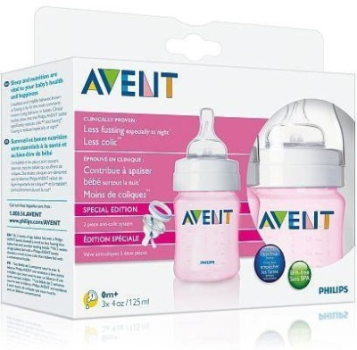 Philips Avent Feeding Bottle - 125 ml