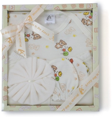 Stuff Jam 4 Piece Gift Set - Cream (0 - 1 Year)