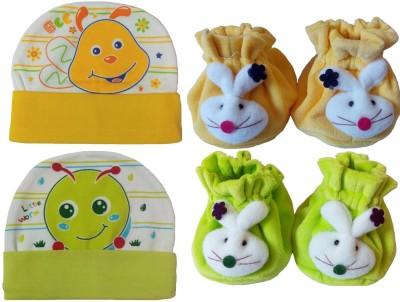 Kerokid Cutee Bee Little Worm Caps & B12 face Booties Baby care Combo set