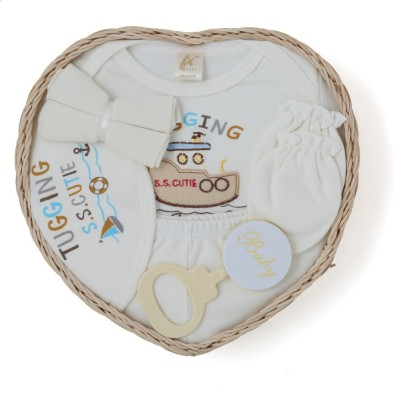 Stuff Jam 7 Piece Gift Set - Cream (0 - 1 Year)