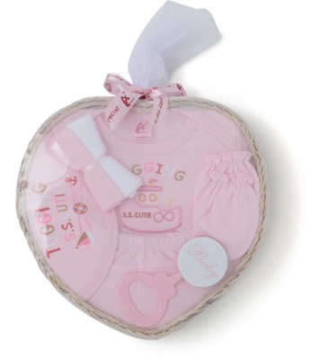 Stuff Jam 7 Piece Gift Set - Pink (0 - 1 Year)