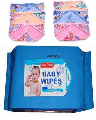 CHHOTE JANAB BABY WIPES AND 6 PLASTIC TOWEL NAPPY