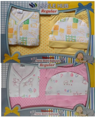 Little Hub New Born Baby Clothes Gift Set Pack