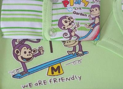 Amykids Baby Gift Set Combo