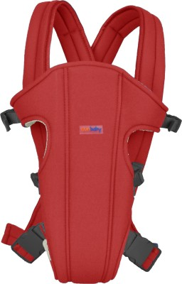 Sunbaby Baby Carrier