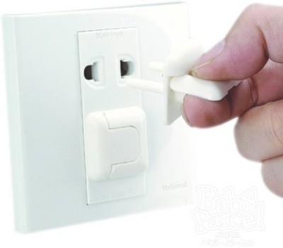 Farlin Safety Guard for Socket(White)