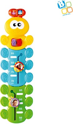 Bkids 2582 Rattle