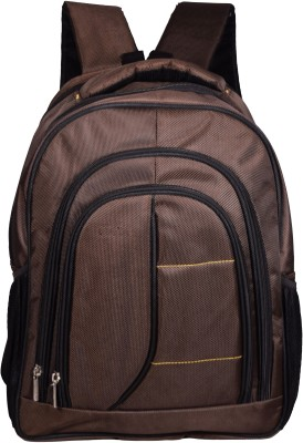 Ideal Entry Level Promo Brown 25 L Laptop Backpack