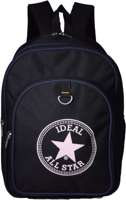 Ideal Spring Red School 20 L Backpack