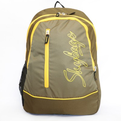Skybags Poppins 02 Brown 12 L Backpack