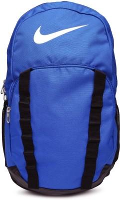 Nike Brasilia 7 Xl 2.5 L Backpack
