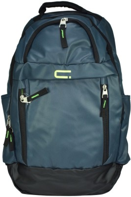 Cropp HSCY4894grey 26 L Backpack