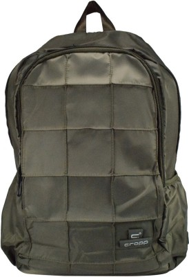 Cropp HS5353antbrown 21 L Backpack
