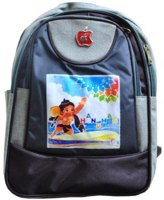 Apple School Bag