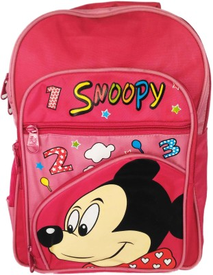 Digital Bazar Yummy Pink MAGICO MOUSE Cartoon Kids Backpack (MAHARASTRIAN) Edition Waterproof School Bag
