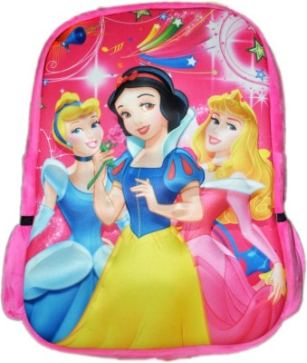 Mantra School Bag School Bag
