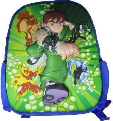 Gifts & Arts 3D School Bag