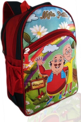 Digital Bazar Russian Red MONTU PONTU Cartoon School Bag (MANŌHARAMAINA KUMĀRUḌU) Edition Waterproof School Bag
