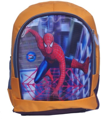 ARIP Mesh Bag Waterproof School Bag