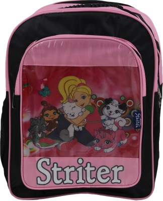 Striter Kitten School Bag
