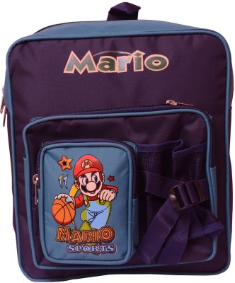 RSC School Bag