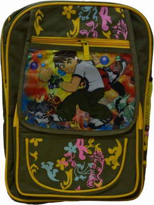 Vedic Deals School Bag Waterproof School Bag