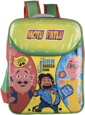 Viacom School Bag