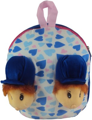 Sisamor Double Face Boy Kids School Bag