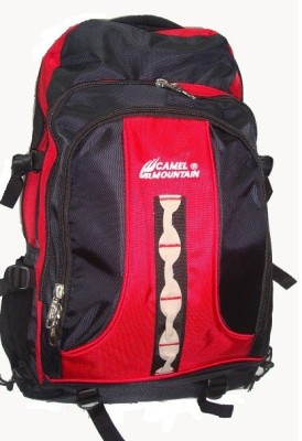 Camel Mountain Bags Waterproof School Bag