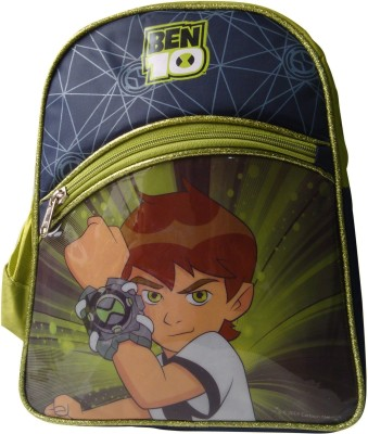 HumtyDumty Priority School Bag