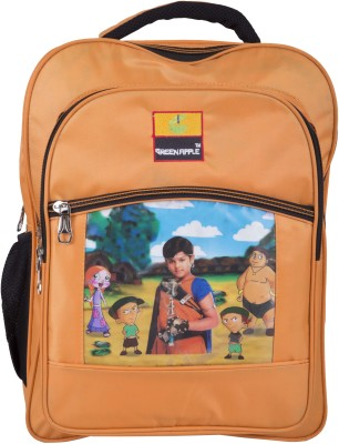 Green Apple Waterproof School Bag