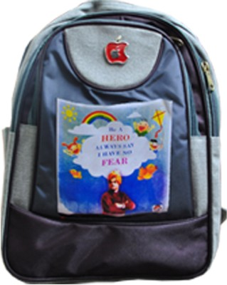 Apple Backpack School Bag