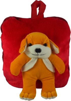 Sisamor Kids Naughty Dog School Bag