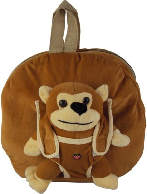 Sisamor Brown Monkey Kids School Bag