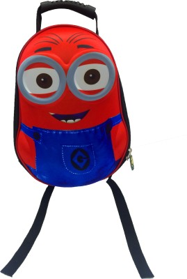 Gayatri Creations Waterproof School Bag