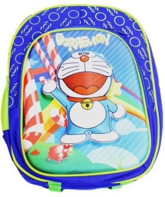 Divine Collection Waterproof School Bag