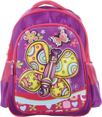 Moladz Butterfly Waterproof School Bag
