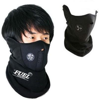 Fuel Black Bike Face Mask for Boys