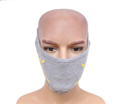 Sushito Grey Bike Face Mask for Boys