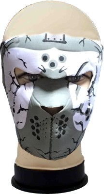 atyourdoor Grey Bike Face Mask for Boys