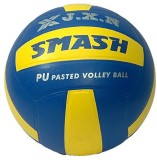 J.X.N PU VOLLEYBALL SMASH Volleyball -  ...